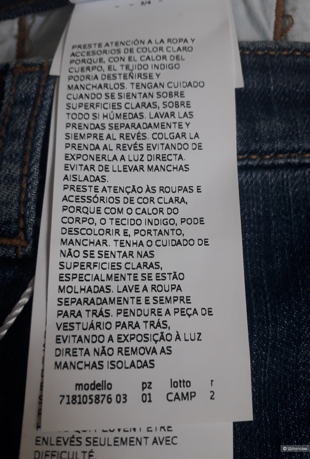 Джинсы Max&Co, 28 размер