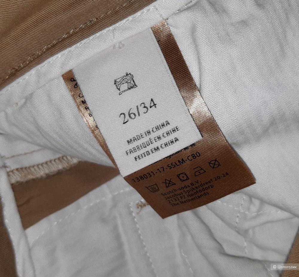 Сет брюки-чиносы scotch&soda/топ max&co, размер 42/44