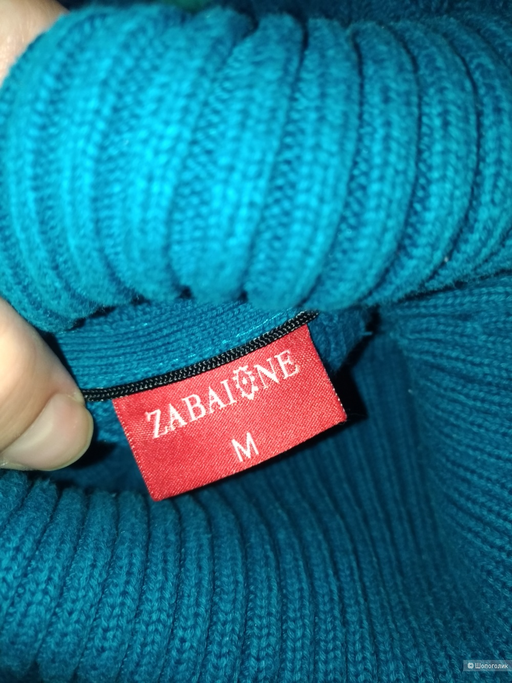 Свитер ZBN, размер S,M.