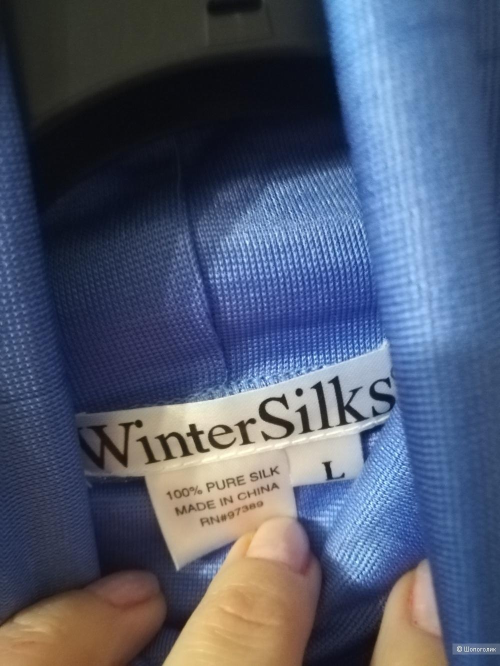 Гольф шелковый Winter silks, размер L