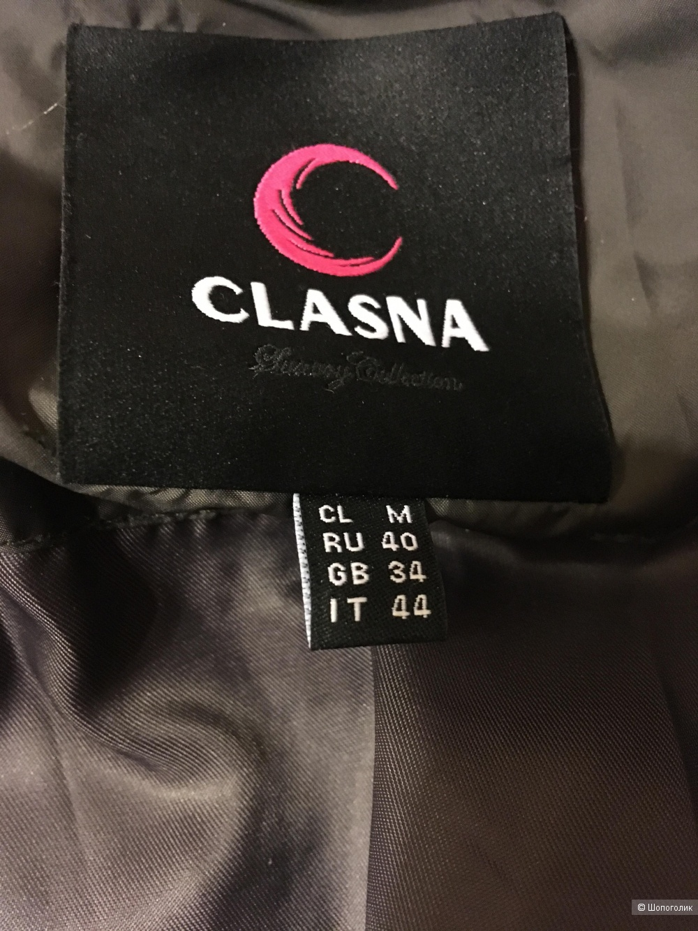 Пуховик Clasna M