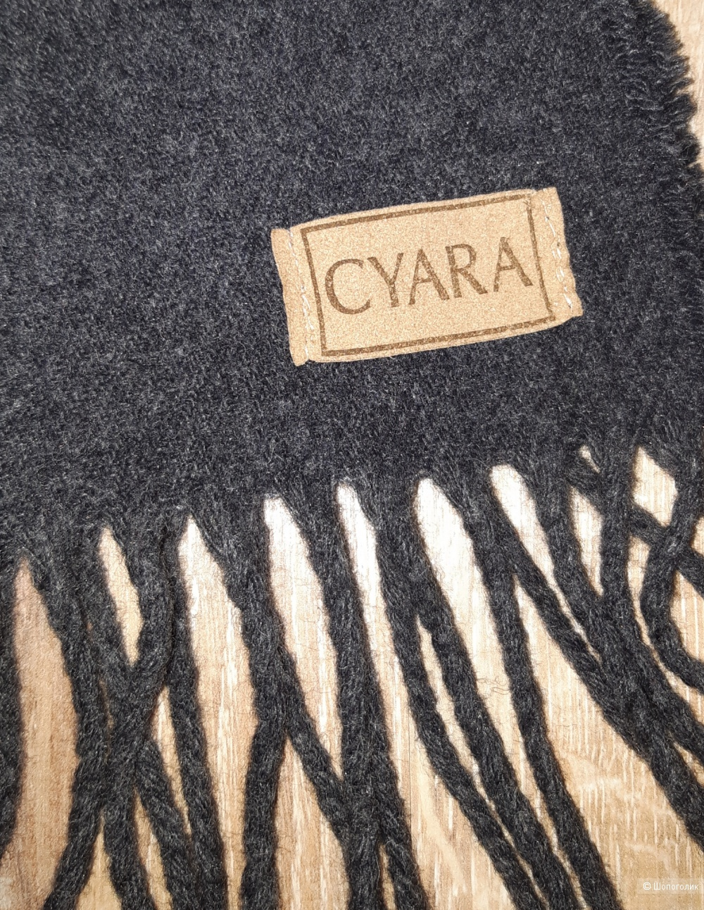 Шерстяной палантин cyara, размер 56*180