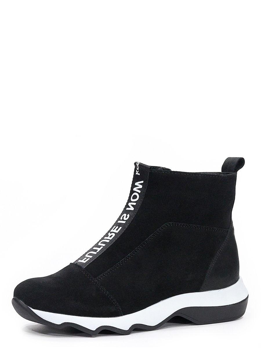 Зимние ботинки Marko 39