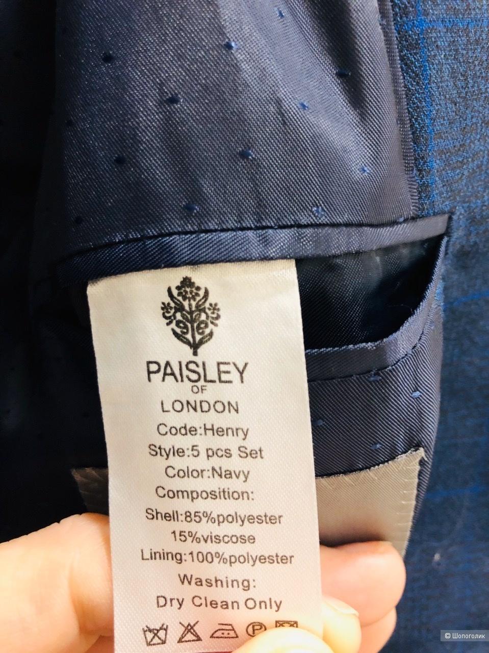Пиджак Paisley of London .Размер XS-S.