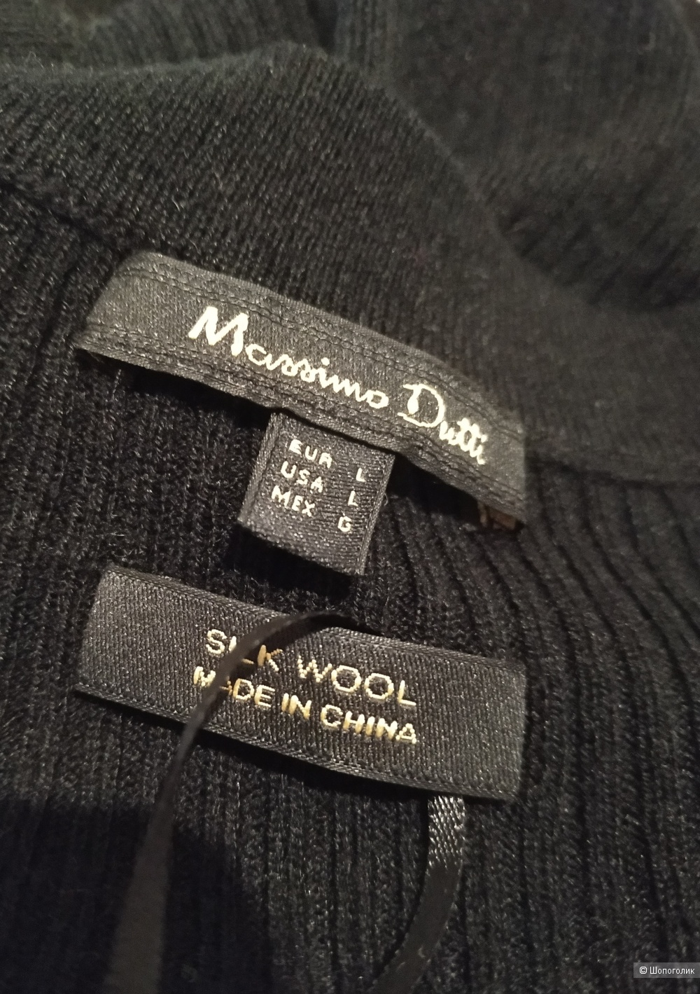 Джемпер Massimo Dutti, размер M-L-XL