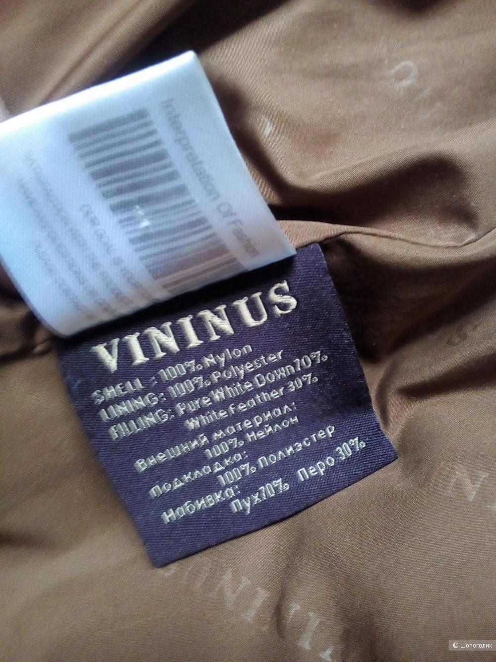 Пуховик Vininus, L