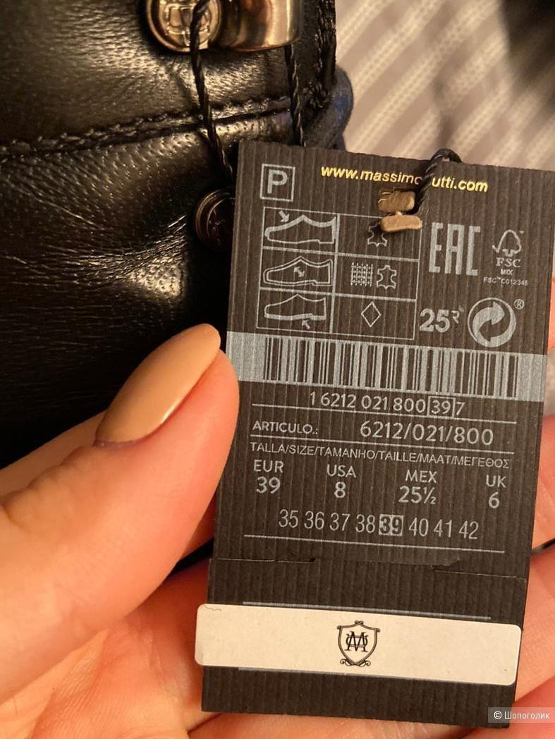 Утепленные сапоги Massimo Dutti размер 39