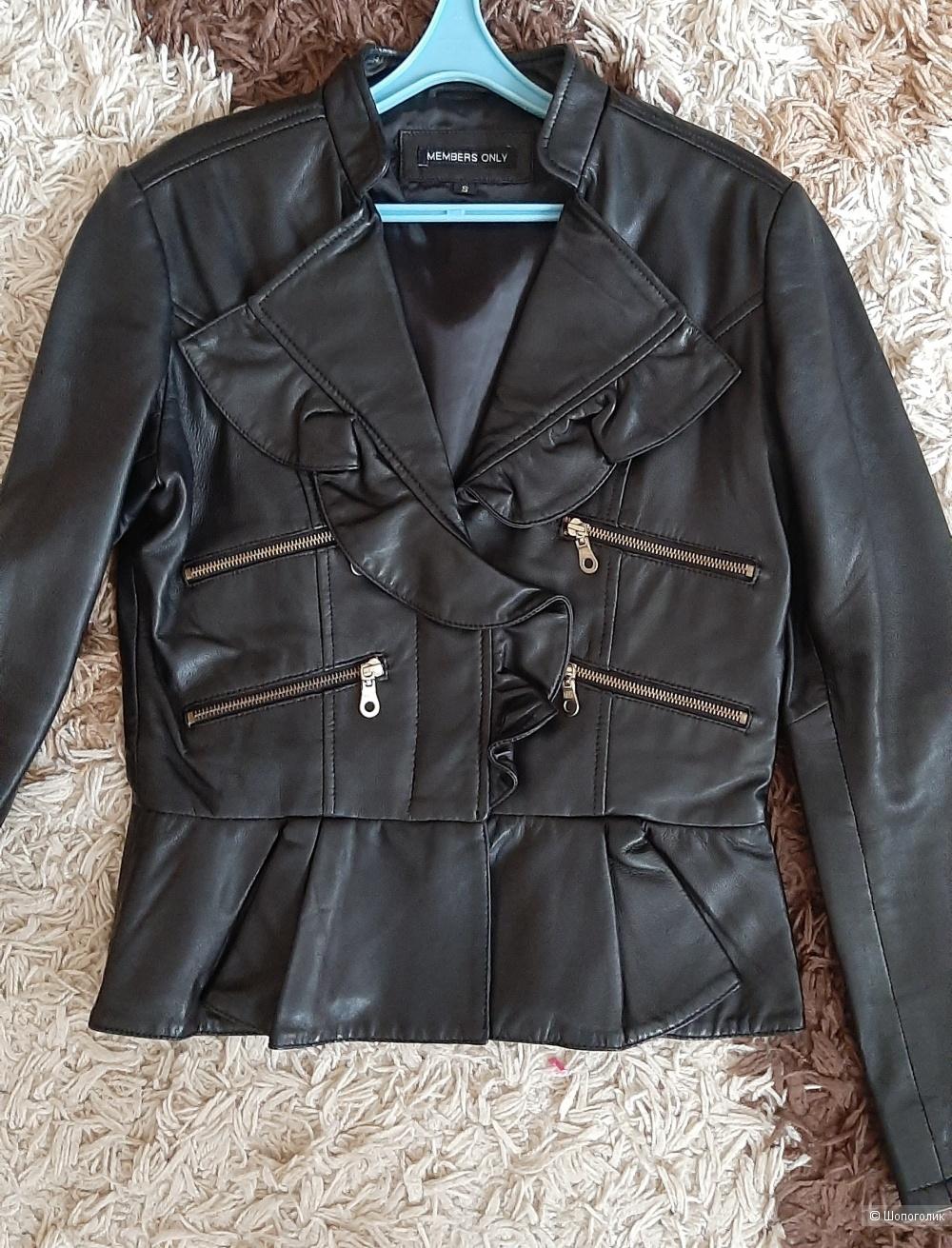 Кожаная куртка Members only р. S (42-44)