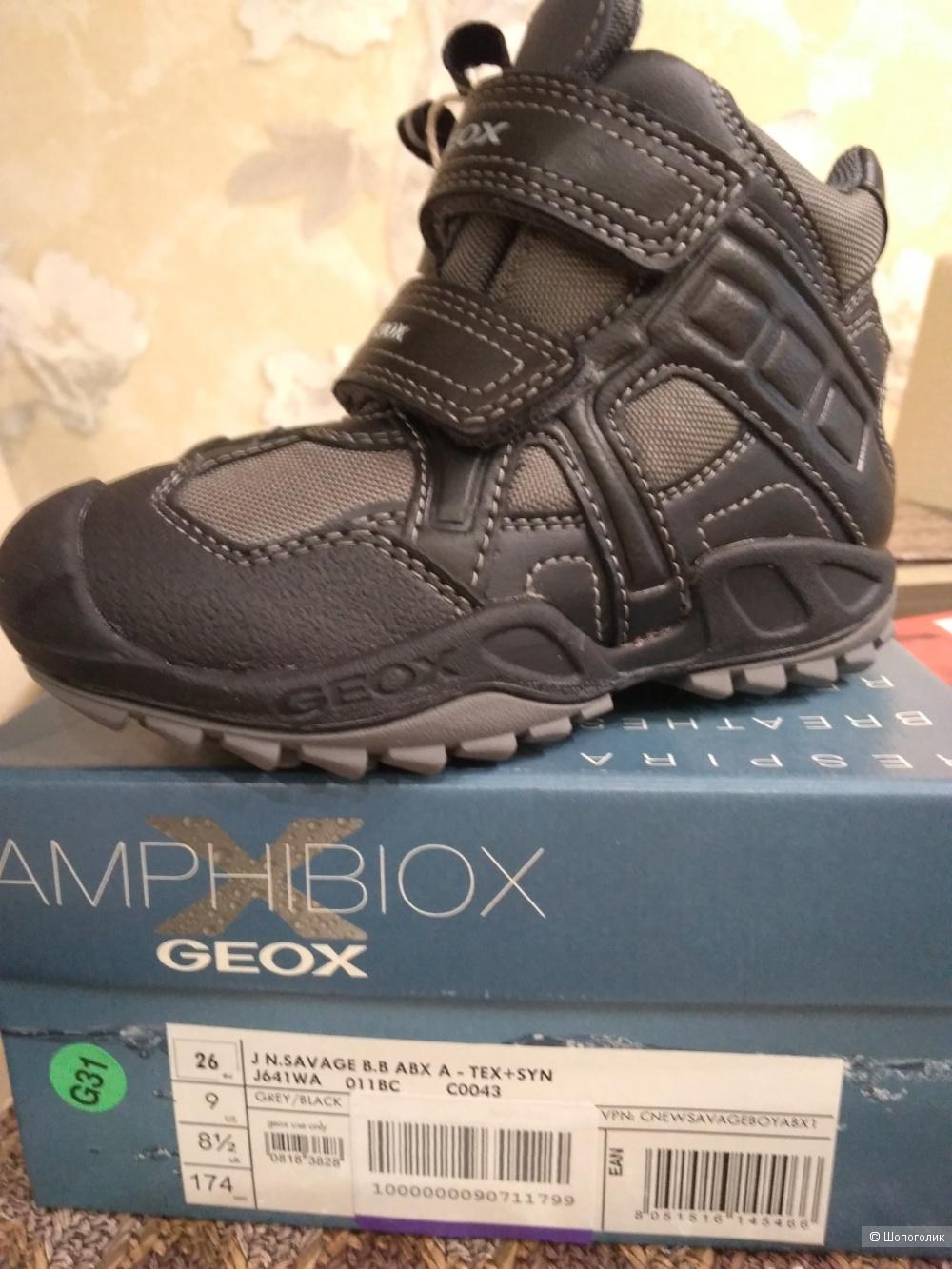 Ботинки Geox 26