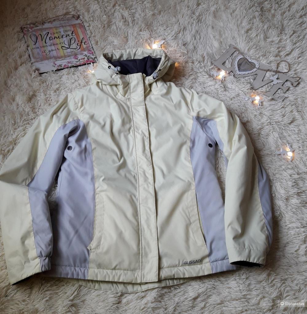 Куртка Glissade, размер 44-46