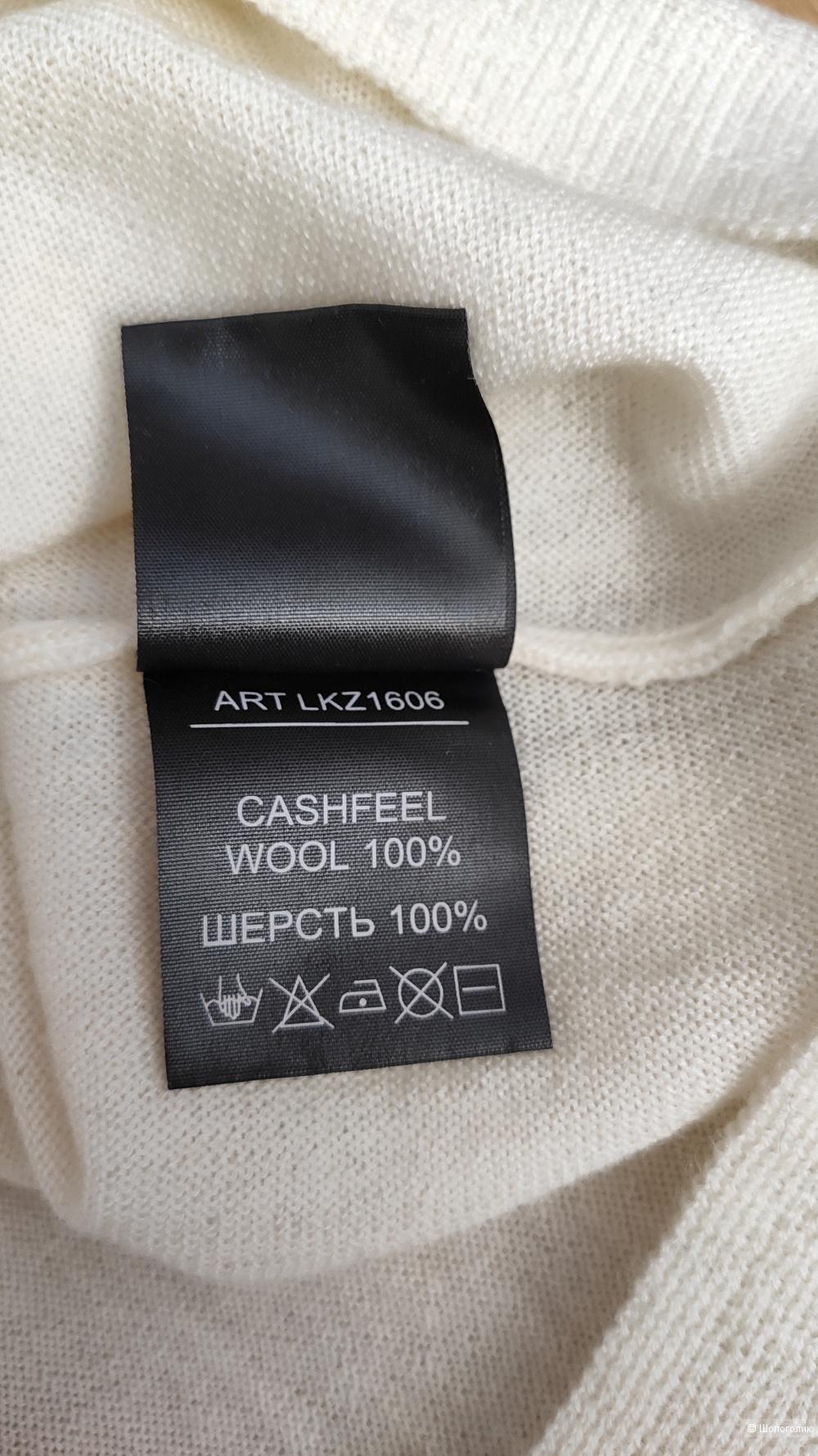 Джемпер Vassa&Co, от  M до XL