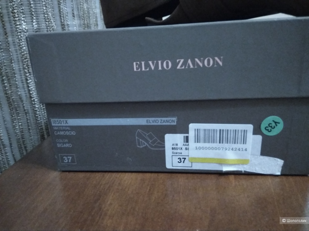 Мокасины ELVIO ZANON размер 37