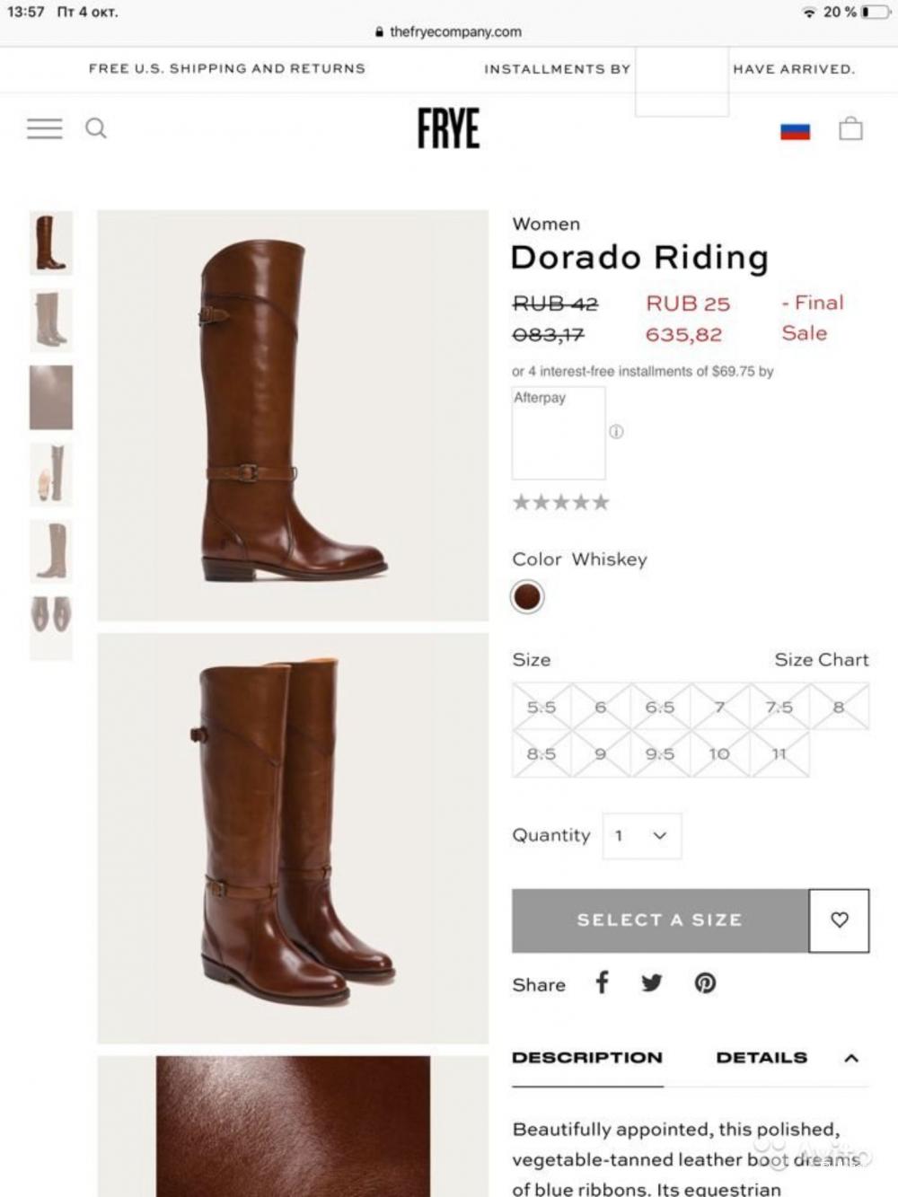 Сапоги демисезонные Frye Dorado Riding, 36-37 размер