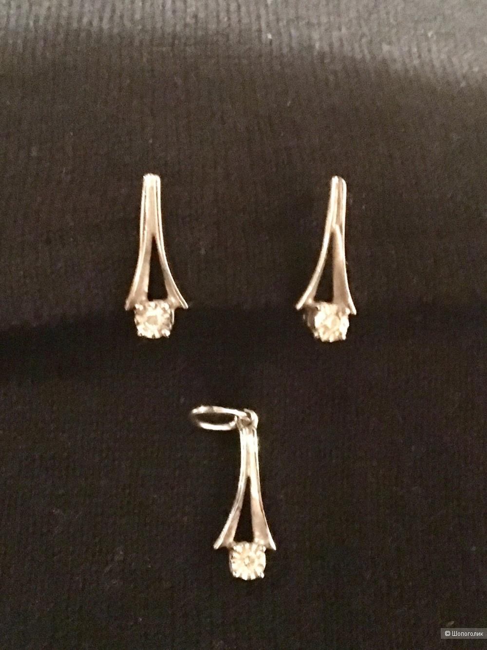 Комплект с бриллиантами,Русское золото-арт,м