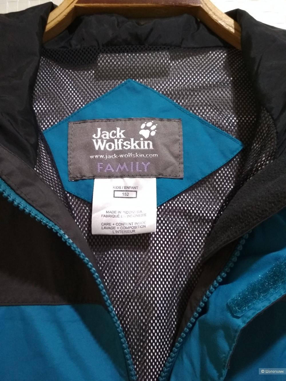 Ветровка jack wolfskin размер 152