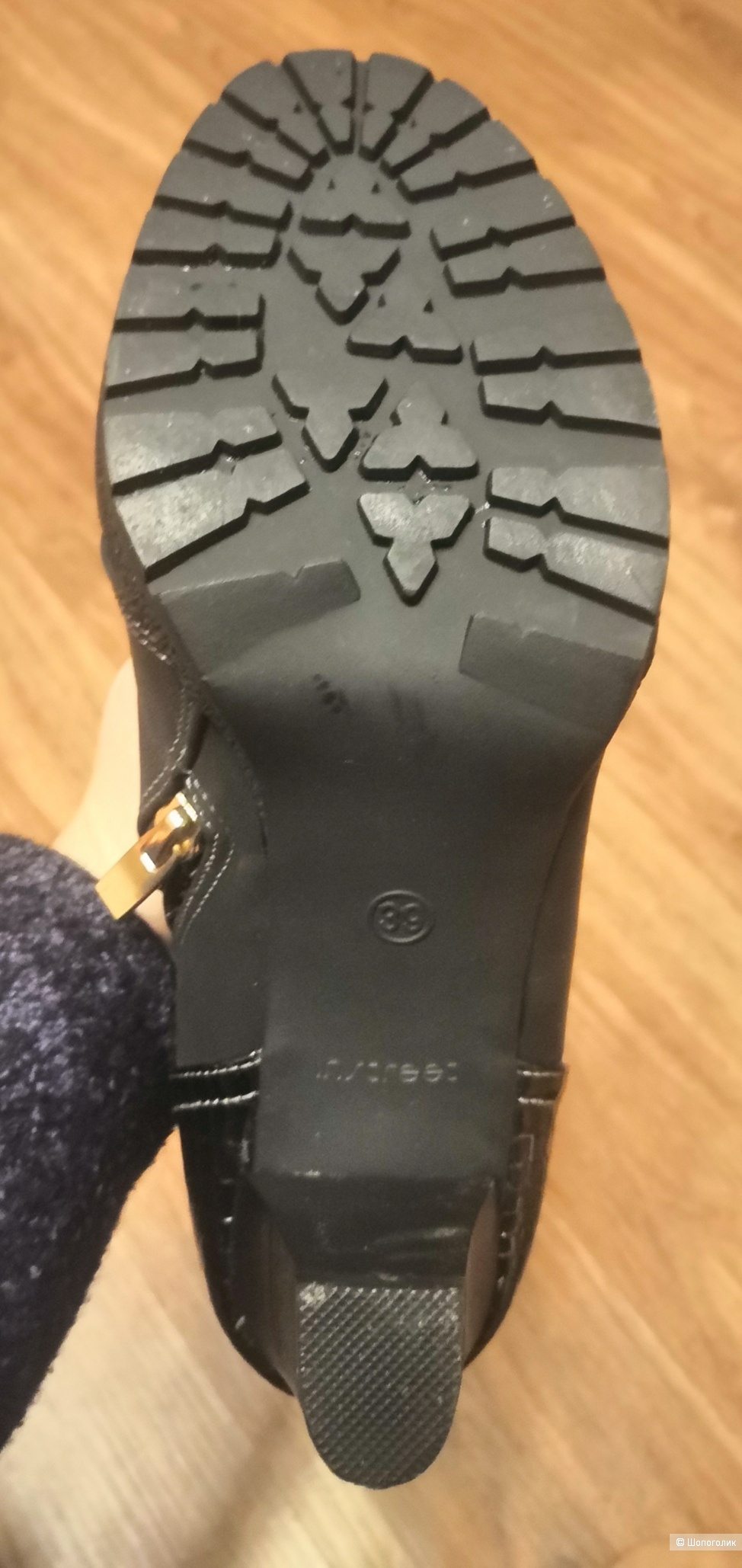 Ботинки Instreet, 39