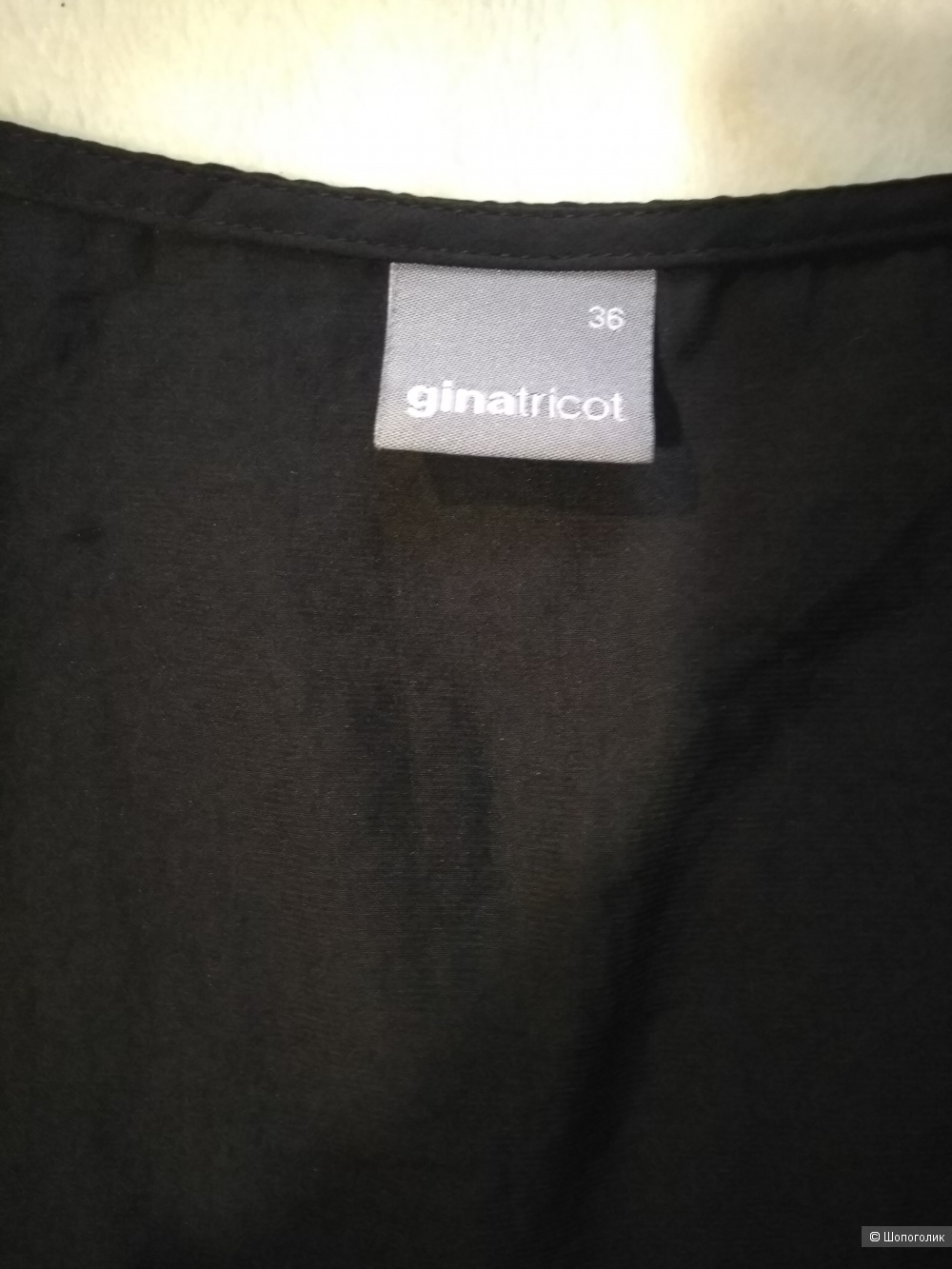Комплект юбка Concept Club размер XS и топ GINAtricot размер 36