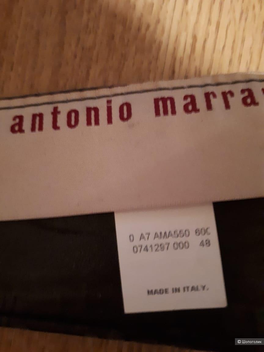 Ремень -пояс Antonio Marras (Италия)
