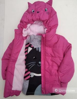 Сет куртка  ERGEE и лонг Prenatal 12мес.