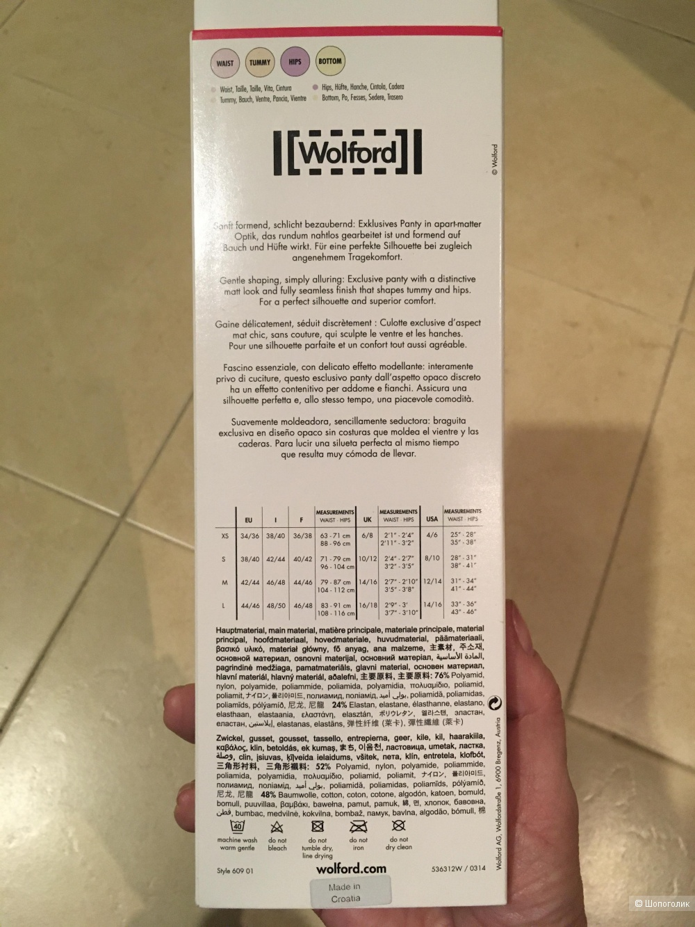 Белье  утягивающее Wolford