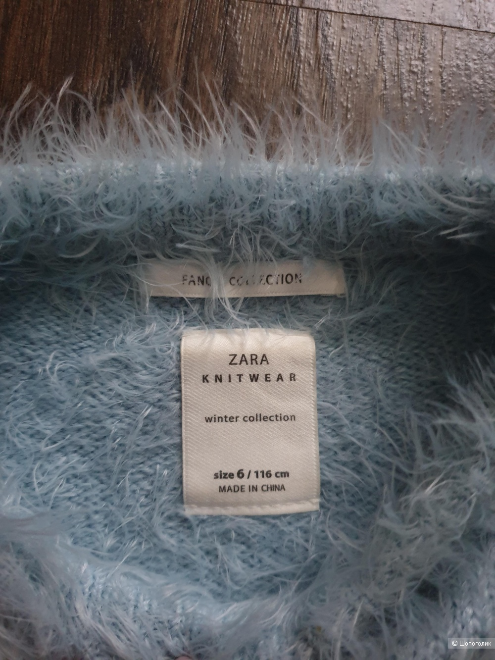 Свитер Zara, 116