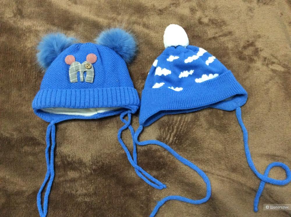 Сет из двух шапок для новорожденного,размер 36-38