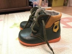 Ботинки Котофей 18
