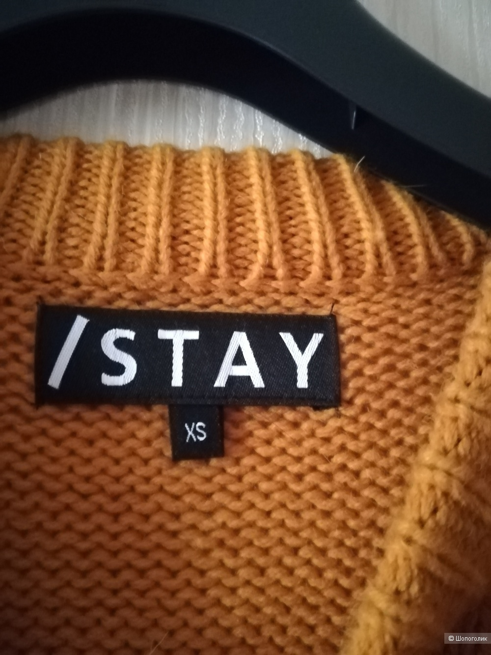 Свитер stay, размер s/L