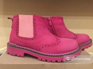 Ботинки демисезонные Heppy Steps для девочки 31 размер
