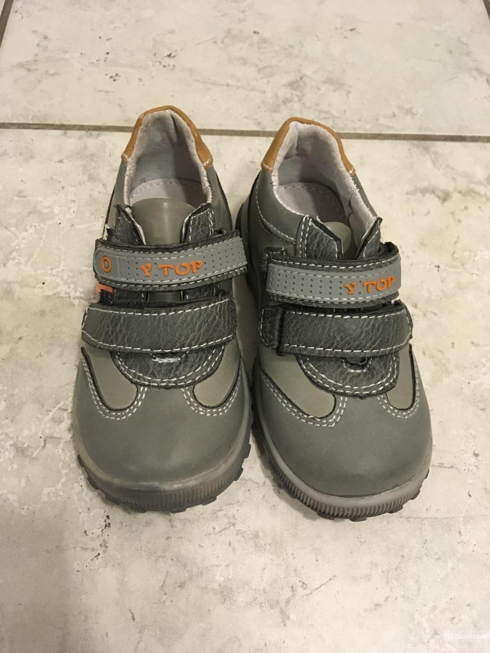 Детские кроссовки Y top, размер 22