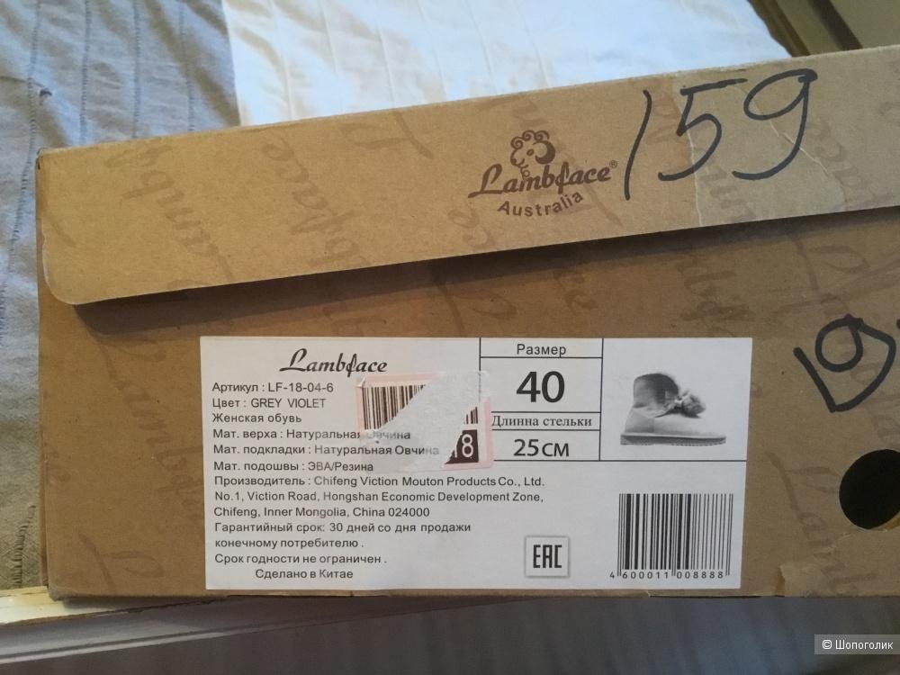 Угли Lambface, размер 40 на 38-39