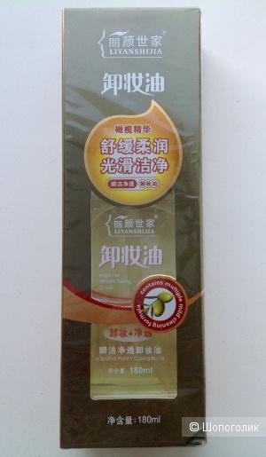 Масло очищающее для лица 180 мл