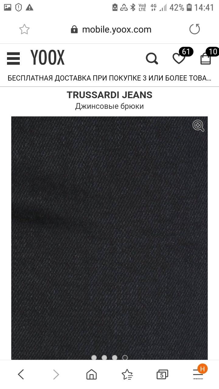 Джинсы Trussardi jeans размер 32