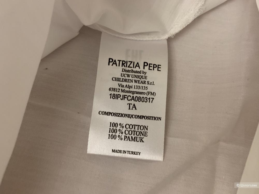 Рубашка PATRIZIA PEPE 18 лет