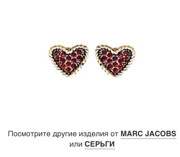 Серьги Marc Jacobs