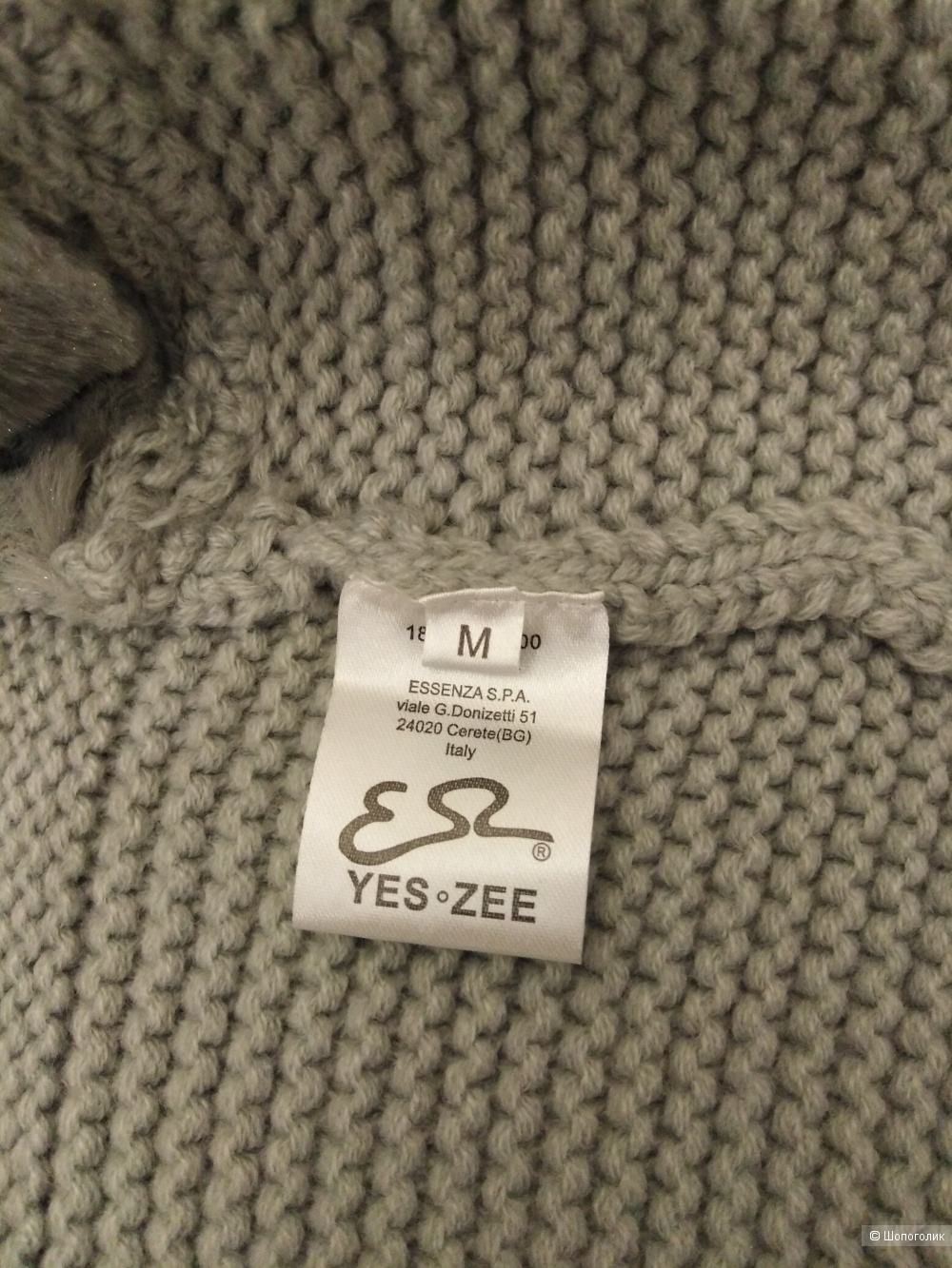 Безрукавка YES ZEE by ESSENZA р-р 46-48