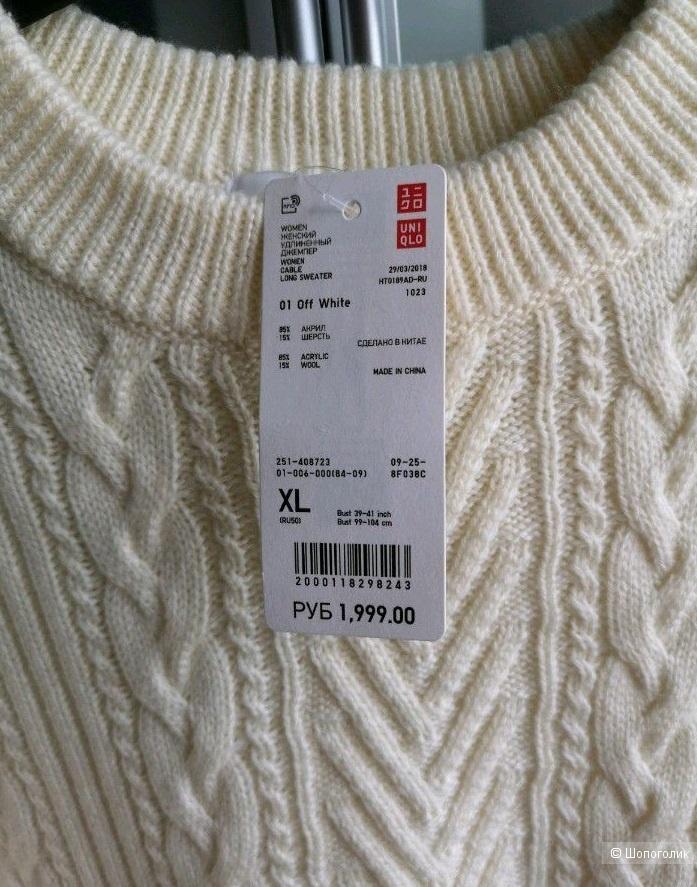 Пуловер Uniqlo, XL