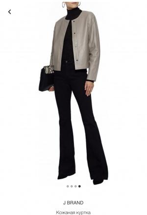 Кожаная куртка J Brand, размер XS
