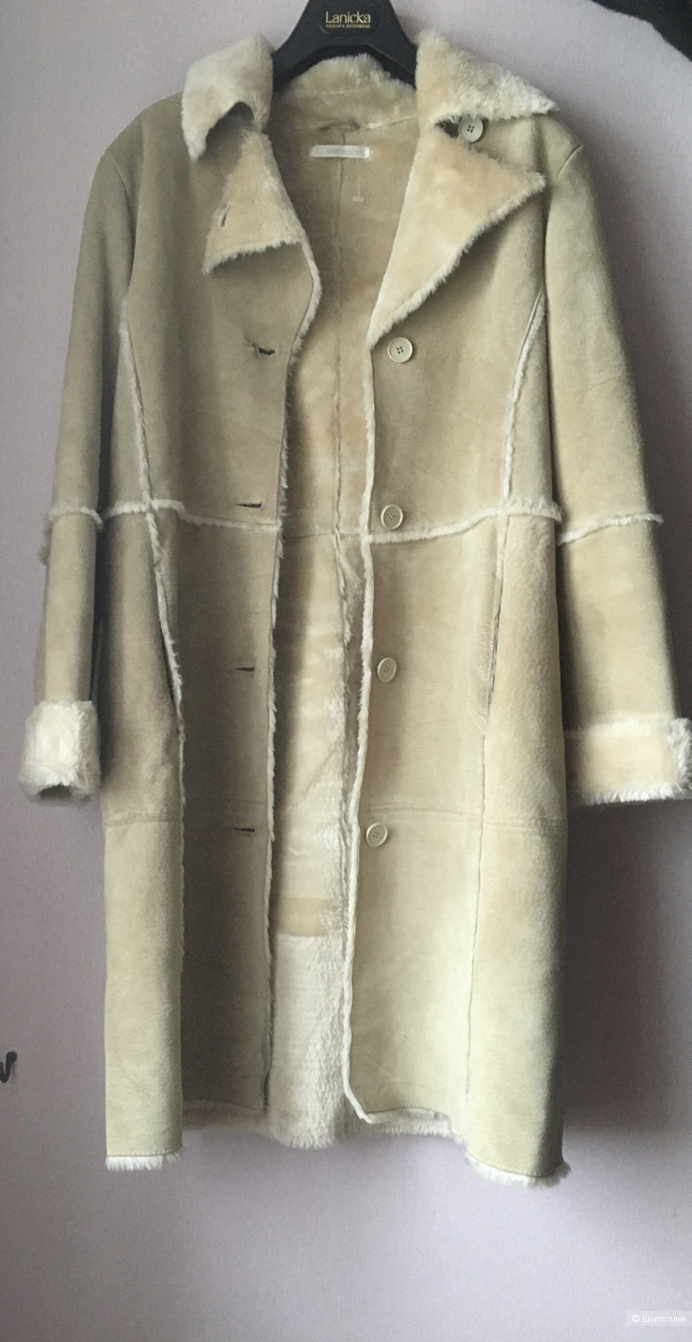Дубленка Clothes размер 40 европ.