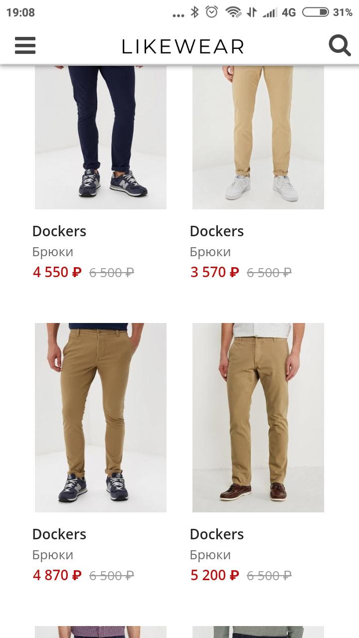 Брюки dockers размер М