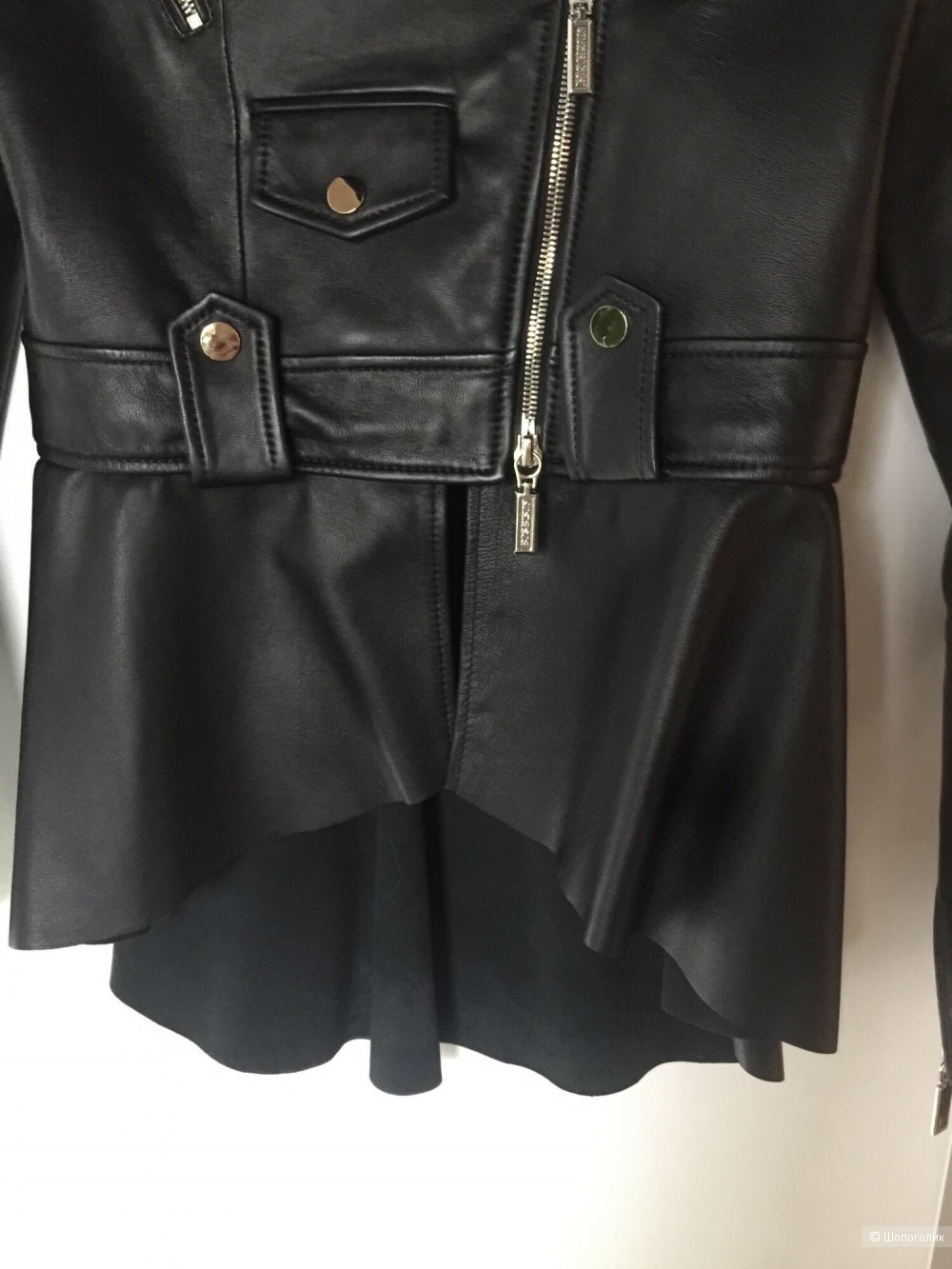 Куртка кожаная Bos Bison(40-42)