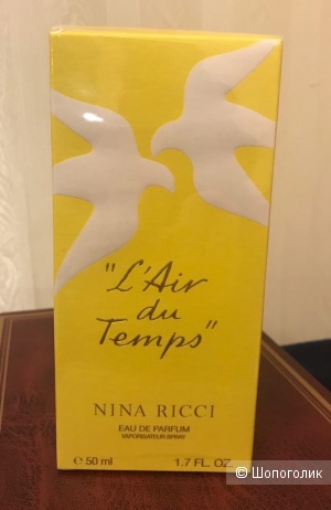 Nina Ricci L'Air Du Temps EDP 50 ml.