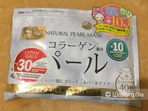 Тканевые маски Japan Gals с Экстрактом жемчуга (30 шт+10 в подарок)