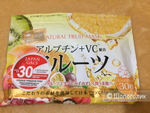 Тканевые маски Japan Gals с фруктовыми кислотами 30 шт
