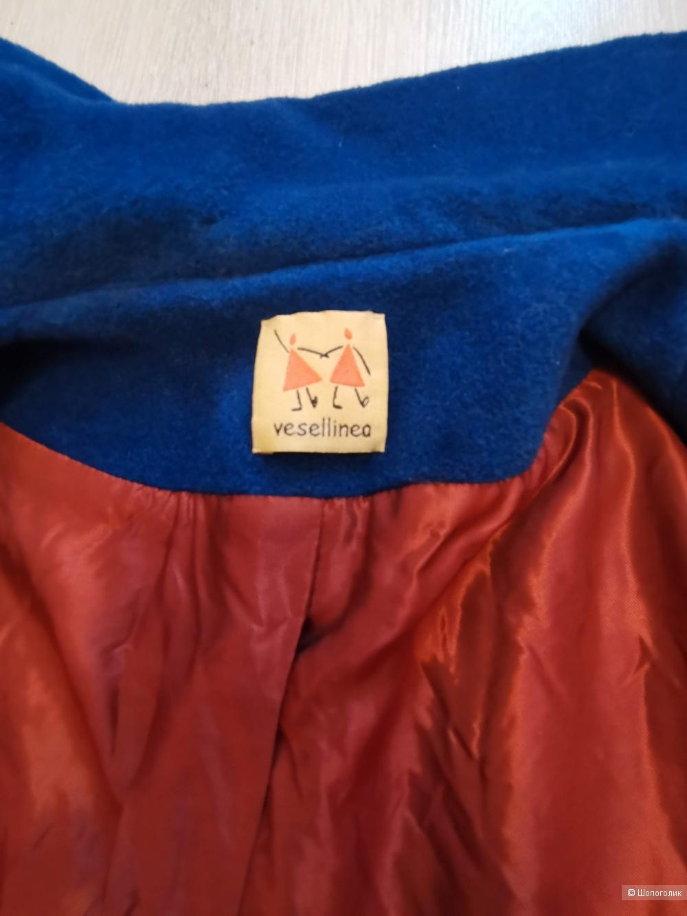 Куртка -болеро Vesellinea 42-44