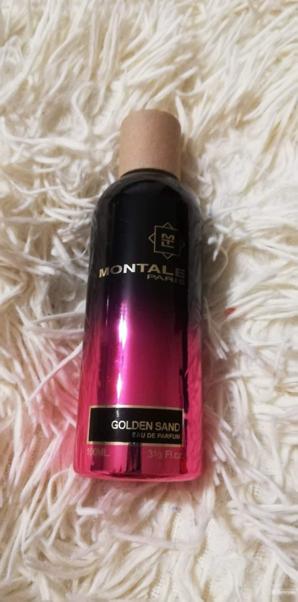 Montale Golden Sand, 100 ml.