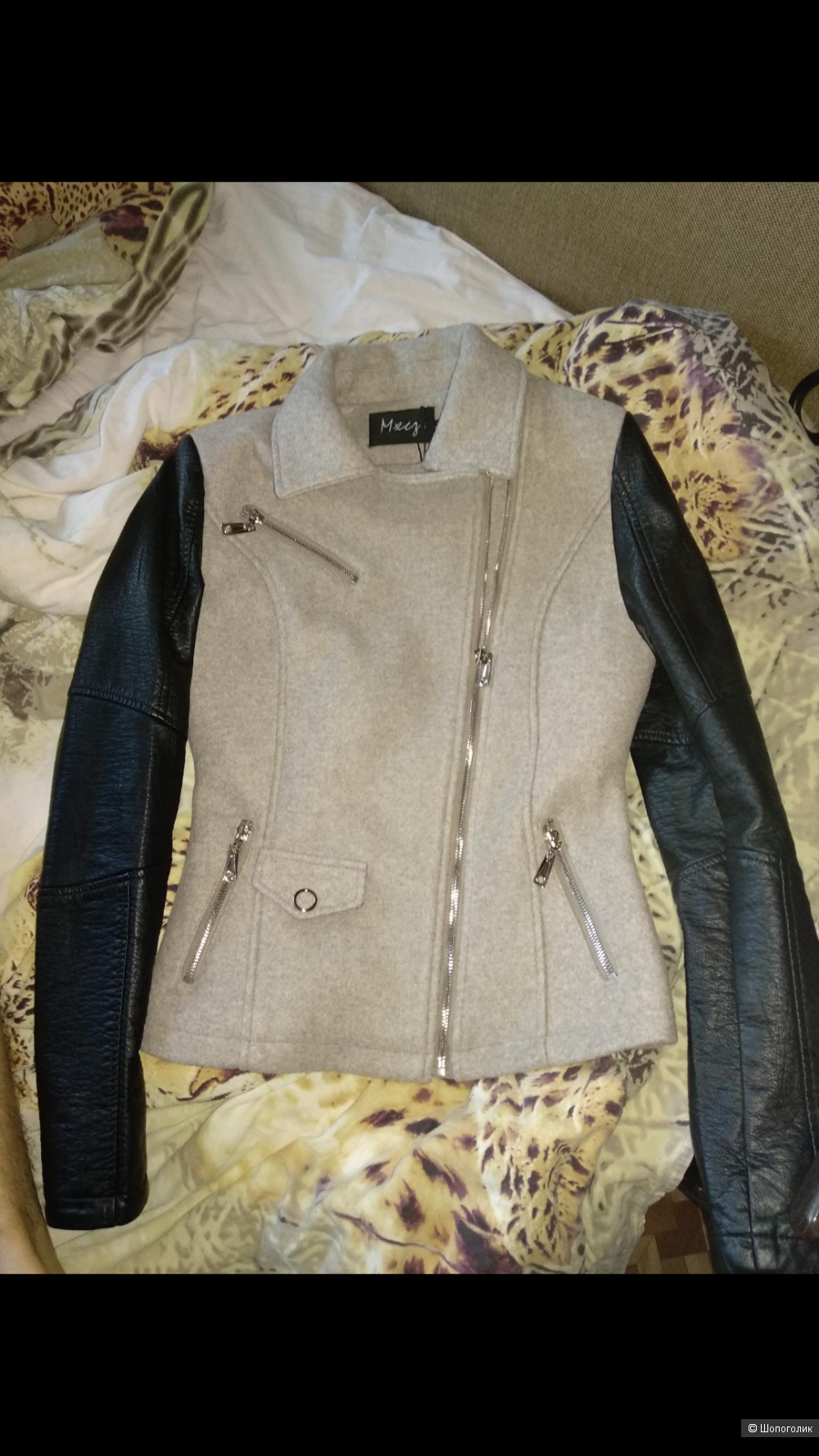 Куртка 40-42 no name