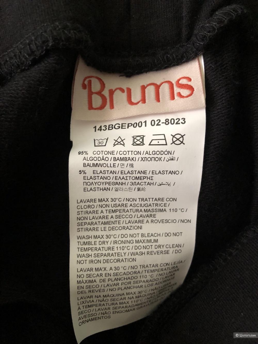 Спортивные брюки Brums, 122, 7лет
