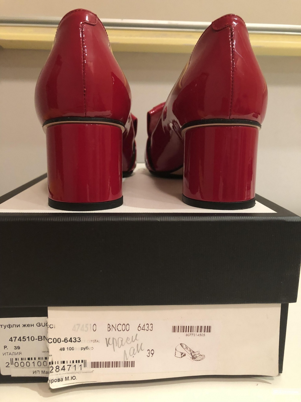 "Туфли Gucci "" Marmont "", 39 размер"