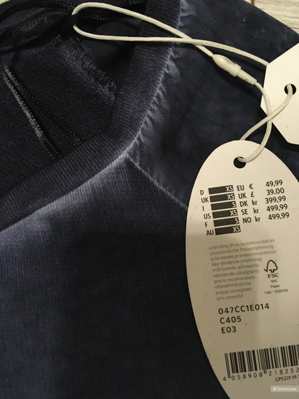 Платье EDC, размер 42-44